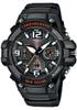 Часы мужские наручные Casio, цвет: черный, оранжевый. MCW-100H-1A - изображение