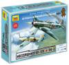 Звезда Набор для сборки и раскрашивания Мессершмитт Bf-109 против Як-3 - изображение