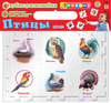 Робинс Кубик-развивайка Птицы 6 элементов - изображение