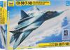 Звезда Сборная модель Истребитель Су-50 (Т-50) - изображение