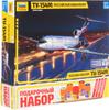 Звезда Набор для сборки и раскрашивания Российский авиалайнер Ту-154М - изображение