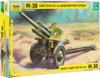 Звезда Сборная модель 122-мм дивизионная гаубица М-30 - изображение