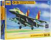 Звезда Сборная модель Истребитель завоевания превосходства в воздухе Су-35 - изображение