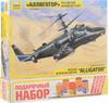 Звезда Набор для сборки и раскрашивания Российский боевой вертолет Ка-52 Аллигатор - изображение