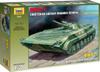 Звезда Сборная модель Советская боевая машина пехоты БМП-1 - изображение