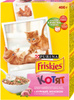 Корм сухой для котят