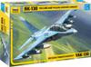 Звезда Сборная модель Самолет Як-130 7307 - изображение