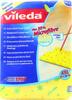 Тряпка для мытья пола Vileda