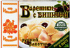 От Ильиной Вареники с вишней, ручной работы, 450 г - изображение