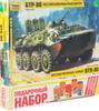 Российский бронетранспортер
