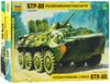 Советский БТР-80 3558 - изображение