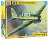 Звезда Сборная модель Советский бомбардировщик Су-2 - изображение