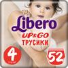 Трусики Libero Up&Go Size 4 (7-11 кг), 52 шт - изображение