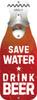 Открывалка Дубравия Save water - изображение
