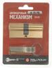 Цилиндровый механизм Palladium Sarento, ключ-ключ, цвет: золотой, 70 мм - изображение