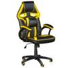 Игровое кресло SOKOLTEC ZK8066YE, Искусственная кожа, желтый - изображение