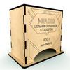Чайный домик Conflate - изображение