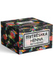 Matreshka хна для бровей  в капсулах, 10 шт., цвет