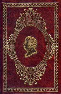 И.А.Крылов. Басни. В двух томах. Том 1   Крылов Иван Андреевич  #1
