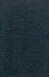 История цивилизации в Англии. В двух томах. Том 1-2 | Бокль Генри Томас  #1