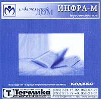 Школьный экономический словарь ( на CD-ROM) #1