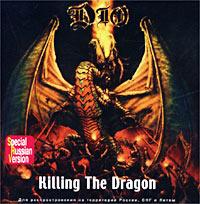 Dio. Killing The Dragon #1