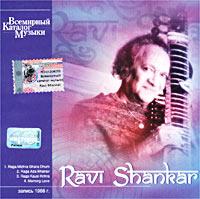 Ravi Shankar #1