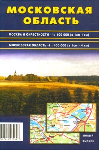 Московская область. Настенная карта #1