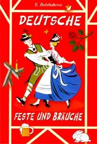 Deutsche Feste und Brauche #1
