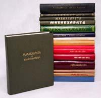 Вся Махабхарата. В шестнадцати книгах #1