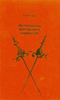 Жемчужины шахматного творчества | Туров Борис Исаакович  #1