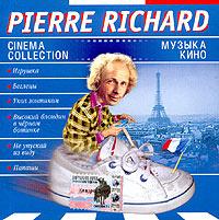 Музыка кино. Пьер Ришар / Cinema Collection. Pierre Richard #1
