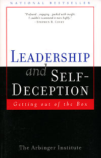 Leadership and Self Deception: Getting Out of the Box #1