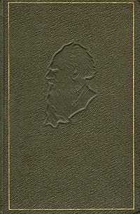 Л. Н. Толстой. Собрание сочинений в 20 томах. Том 15. Статьи об искусстве и литературе   Толстой Лев #1