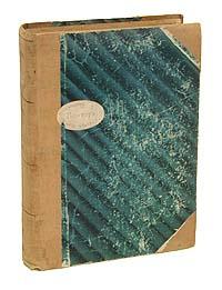 Происхождение и развитие человека. В двух томах. В одной книге | Гюнтер Конрад  #1