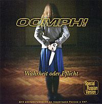 Oomph! Wahrheit Oder Pflicht #1