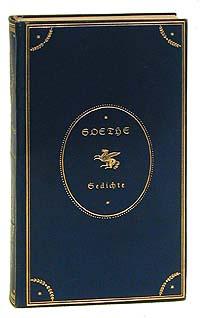 Goethe. Gedichte   Гете Иоганн Вольфганг #1