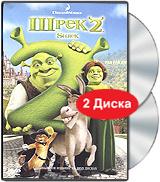 Шрек 2. Специальное издание (2 DVD) #1