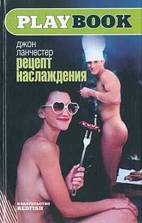 rukami-porno-film-teni-naslazhdeniy-pokazivaet-svoyu