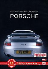 Porsche. Легендарные автомобили #1