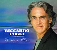 Riccardo Fogli. Vacanze A Mosca #1