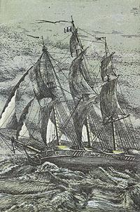 Собрание сочинений капитана Марриэта в семи томах. Том 7 | Марриэт Фредерик  #1