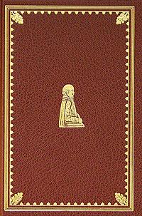 Ромео и Джульетта | Шекспир Уильям #1