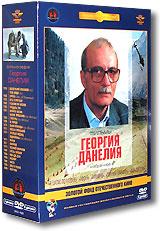 Фильмы Георгия Данелия (5 DVD) #1