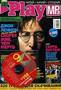 Play, №23, 24 ноября - 7 декабря 2005 (+ CD) #1
