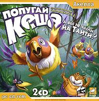Игра Попугай Кеша. А вы не были на Таити? (PC #1