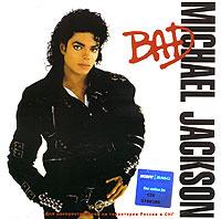 Michael Jackson. Bad #1