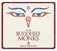 The Buddhist Monks. Sakya Tashi Ling #1