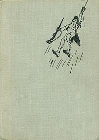 Удивительные приключения барона Мюнхгаузена | Бюргер Готфрид Август, Вальдман Вера С.  #1