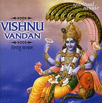 Vishnu Vandan #1